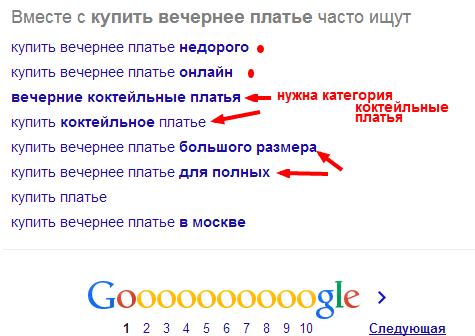 купить вечернее платье   Поиск в Google